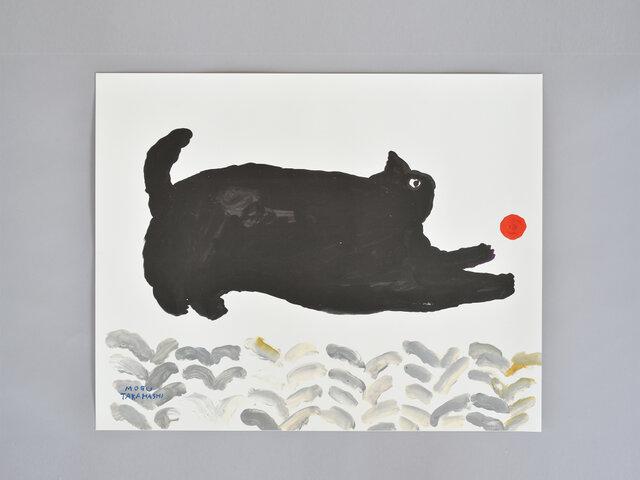 ボールを追いかける無邪気な姿が描かれた、かわいい猫のポスター。ぽってりとした丸いフォルムがたまらなくかわいいですね。mogu takahashi らしいゆるい世界観が広がっています。筆先のニュアンスをそのまま感じられる、暖かさが魅力的。