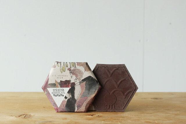 タビノネ|ショコラとコーヒーのギフトセット