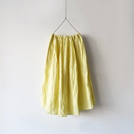 ichi Antiquites|Color Linen Skirt