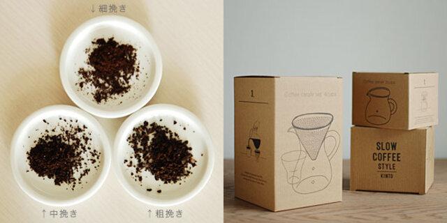 コーヒー豆は「中挽き」から「やや粗挽き」がおすすめ。 ギフトにもしたくなるデザインパッケージも魅力です。