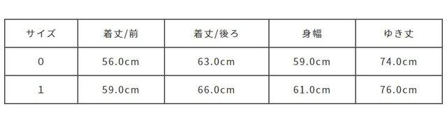 サイズ計測の多少の誤差はご了承ください。  こちらの製品は、製品洗いをしている為、サイズ感に個体差がございます。 着丈や袖丈などに1~2cmほどの誤差がある場合もございますが、この製品の特性としてご了承ください。 採寸表は目安としてご参考ください。