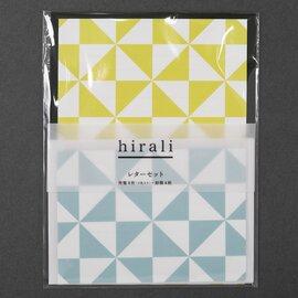 hirali|レターセット かさねの色目 ~風光る~