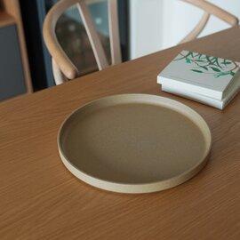 HASAMI PORCELAIN 波佐見焼き 平皿 丸皿 大皿プレート ディナープレート 食器 ハサミポーセリン