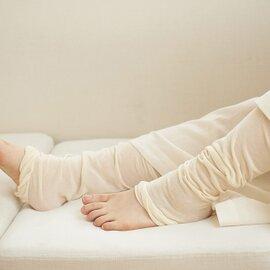 PRISTINE|積冷対策パジャマ&ウォーマーセット