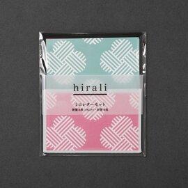 hirali|レターセット かさねの色目 ~願の糸~