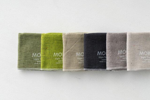 左からグリーン、ライムグリーン、カーキ、チャコールグレー、グレー、アーモンド