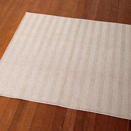スミノエ|洗えるラグ リペコ〈床暖対応〉