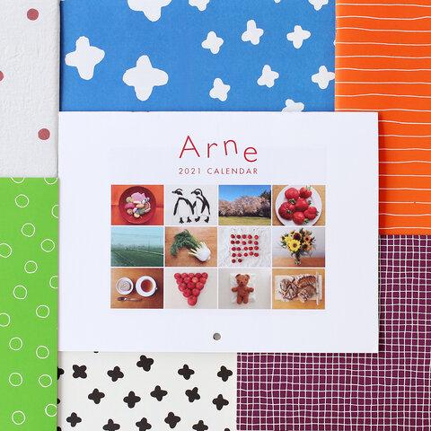 Arne|2021 カレンダー