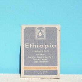 タビノネ|エチオピア イルガチェフェ(深煎り)