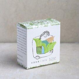 kiu 祈雨 禊セット【期間限定5%オフ+送料無料】石鹸・オイル化粧水・マスク2枚