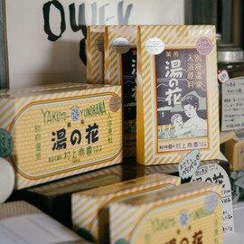 村上商会|薬用 湯の花