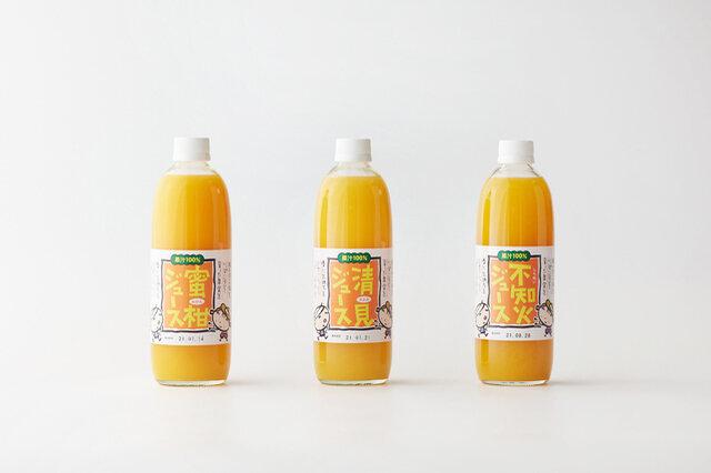 左から 蜜柑ジュース、清見ジュース、不知火ジュース。