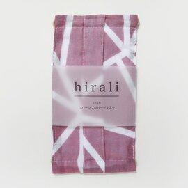 hirali|ガーゼマスク かさねの色目 ~氷結ぶ~