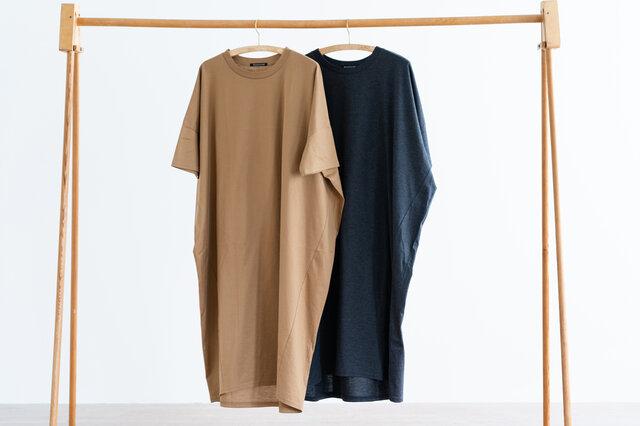 上品で女性らしいモカとシックな雰囲気のダークグレーの2色をご用意しました。