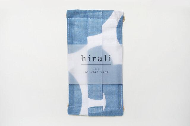 hirali|ガーゼマスク かさねの色目 ~冬凪~