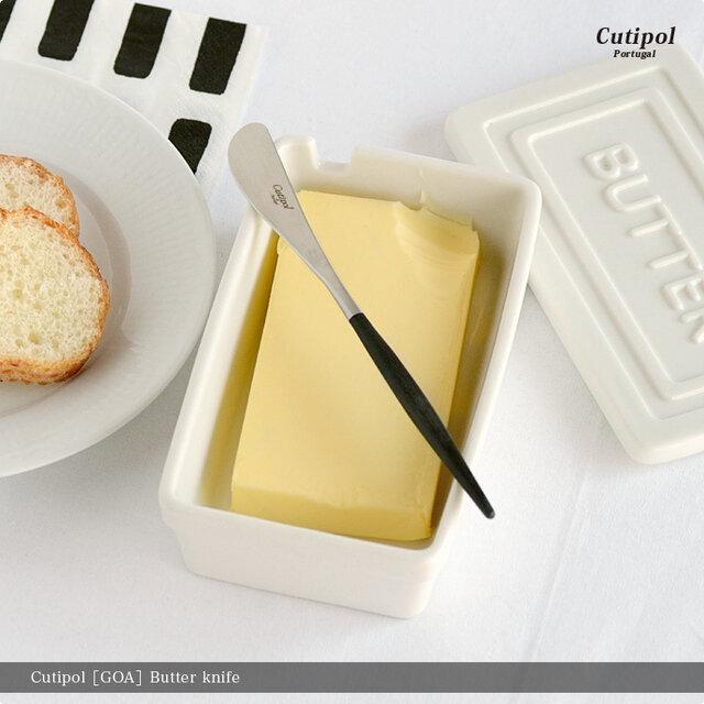 バターナイフは、刃の部分がななめになっているのでバターをすくいとって塗りやすい形になっています。