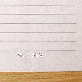 月光荘 和紙の手紙セット