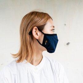 AS2OV|3LAYER MASK【Sサイズ】日本製 高機能 3層構造 マスクSサイズ