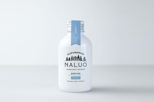 NALUQ ナルーク ボディオイル