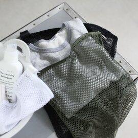 PUEBCO|Laundry Wash Bag