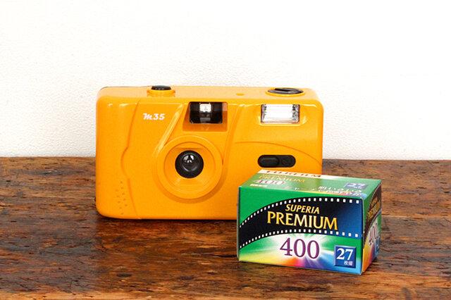 [カメラ+フィルム1本セット] セットのフィルムは「富士フイルム SUPERIA PREMIUM 400(27枚撮)」