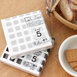 CINQ|ドイツの紙ナプキン