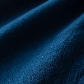 うなぎの寝床|産地コラボもんぺ 宝島染工 藍染・墨染