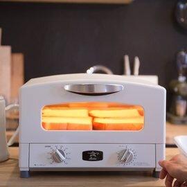 Aladdin|アラジン グリル&トースター(4枚焼き)