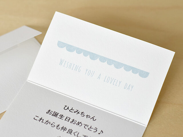 【cortina専用】Gift Wrapping ギフトラッピング / メッセージカード