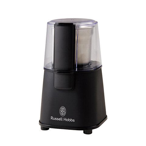 Russell Hobbs コーヒーグラインダー