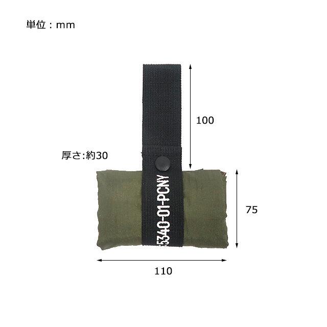 丸めたときW110×H175mm