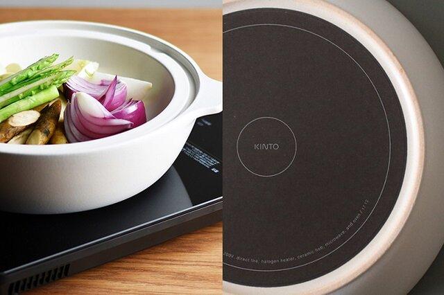 土鍋なのにIHが使えるというのがこのKakomiの最大の特徴。 鍋の底面に焼き付けた発熱体がIH調理器対応の証です。 銀膜にガラスコートを施した多重構造で加熱ムラを減らし、異常過熱も防いでくれます。 直火だと夏場は暑くてあまり使いたくないですが、周りが暑くならないIHなら、 季節を問わずに快適に使うことができますね。