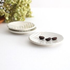 ORIME 丸豆皿 ヘリンボーン・ホワイト(波佐見焼)