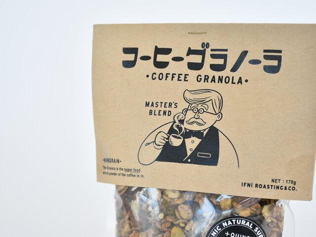 オリジナルブレンドの香り高い有機コーヒー豆(カフェインフリー)をパウダー状に粉砕したものと、濃いめに抽出したエスプレッソを配合しています。