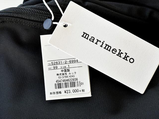 当店は株式会社ルックを通した正規輸入品です。保証のない並行輸入品や偽物が多く見受けられますので、ご注意ください。