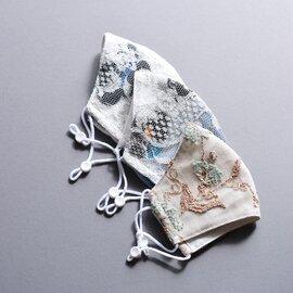 Fil D'araignee|フラワーレース刺繍マスク lace-mask-yh
