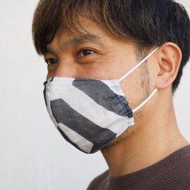 hirali|不織布マスク用 薄手ガーゼのマスクカバー ~虎が雨~