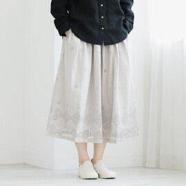 TUTIE. コットンパネル刺繍タックスカート
