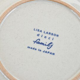 Lisa Larson|プレート rund
