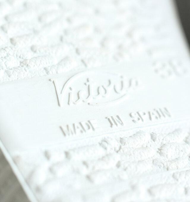 バニラの香料を混ぜ込み、ソールから甘い香りが漂うのもVictoriaシューズならではの特徴。