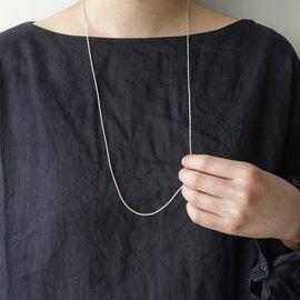 noy. Karen Silver Small Beads Necklace