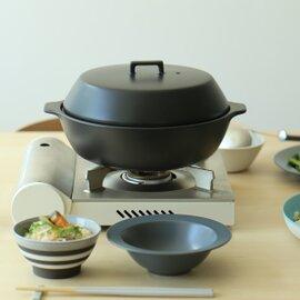 KINTO|Kakomi IH土鍋