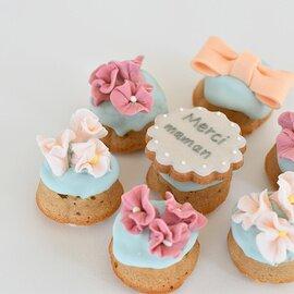 【母の日】Bouquet|母の日 リースケーキ