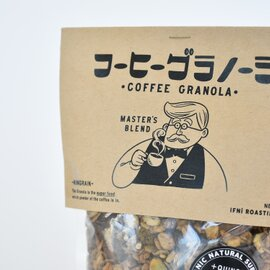 IFNi ROASTING & CO.|コーヒーグラノーラ