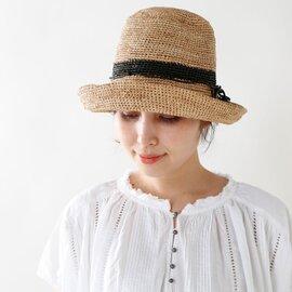 "Le voyage en panie│ライン入りつばロングハット""CLOCHERAYURE"" am301-tr"
