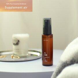 @aroma|Supplement Air エッセンシャルオイル/エアミスト