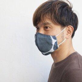 hirali|不織布マスク用 薄手ガーゼのマスクカバー ~牛冷やす~