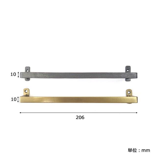 約 W206×D45×H28mm