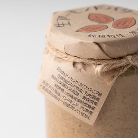 manma naturals|純植物性・無添加 生アーモンドバター
