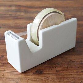 倉敷意匠 白磁 テープカッター